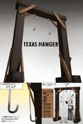 【普通の】テキサスハンガー【配布】
