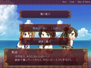 駆逐艦の攻略について【綾波型編】