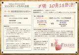 【企画】オリジナルファンタジー企画【剣と魔法のファンタジー】