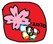 【2020年 東京五輪エンブレム】まゆだぬき作☆.*: