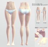 【MMDモデル配布】脚