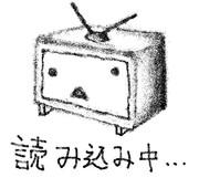 ニコニコテレビ君