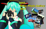 MMDモーターフォトギャラリー2015サムネ画