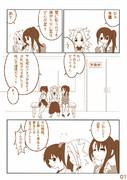 【病院】01