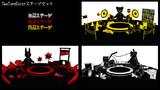 【MMD】TwoToneColorステージセット【ステージ配布】