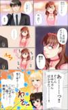 14話の佐久間さんと武内P