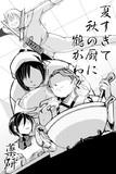 【刀剣乱舞】厨房・雅