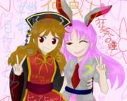 プリクラ撮った純狐と鈴仙
