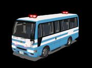 中型輸送車 (警察)配布