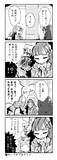 【デレアニ21話漫画】私のたからもの