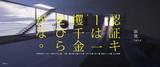 部屋Ver1.5【配布終了】