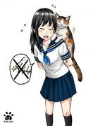 セーラー服とおんぶ猫