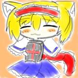 猫耳アリス(=^・ω・^)
