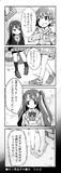 【デレアニ21話漫画その2】ねぇ 捜していたのは