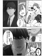 偶像捜出(セメテメーシダケデモ)
