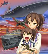 正規空母加賀 護衛艦かが