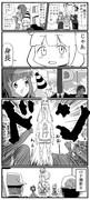 杏ちゃん誕生日おめでとう漫画