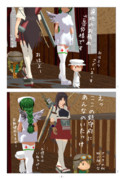 都市伝説任務「研修艦を養成せよ」氷川丸&看護妖精編(妖精さんモデルセット配布)