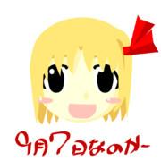 【東方】9月7日なのか~【Inkscape】