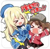 龍驤&愛宕の『障害物注意!』ステッカー