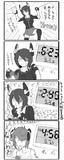 天龍ちゃんMGS5プレイ漫画