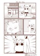 むっぽちゃんの憂鬱46