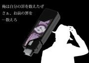 スカルメモリ【仮面ライダーW】