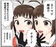 【MMD】カイタイガールズ