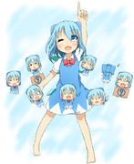 ⑨月⑨日はチルノちゃんの日!