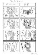 【PSO2】ちゃんイオ4コマ劇場1