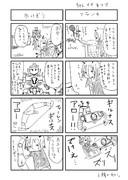 【PSO2】ちゃんイオ4コマ劇場2