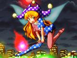 都会派な地獄の妖精