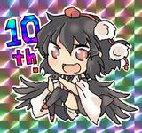 【ウマル~ン】あやちゃん【キラキラ】