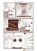 むっぽちゃんの憂鬱47