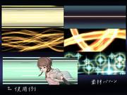 英雄RPG カットイン用 エフェクト系素材