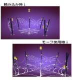 【第参回MMDホラー夏祭り参加賞】蜘蛛の巣ステージ