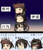 【素材配布】夜戦姉妹トーテムポール
