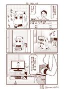 むっぽちゃんの憂鬱48