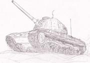 四式中戦車-チト-