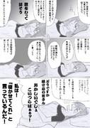 レベリング艦隊の休憩時間 (22)