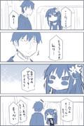 勢いで描いたデレマス22話漫画
