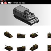 五式砲戦車ホリⅠ