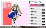 【CS:C5】カムイ♀【フリーカードゲーム】