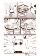 むっぽちゃんの憂鬱49