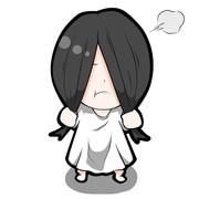 貞子(怒)