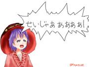 少名針妙丸【ワンドロ】