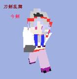 【刀剣乱舞】今剣【マイクラ】
