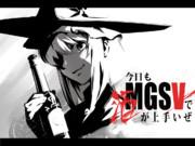 日刊MGSV
