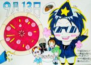 FB777誕生日祝福イラスト