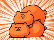 ハム次郎&ハム三郎